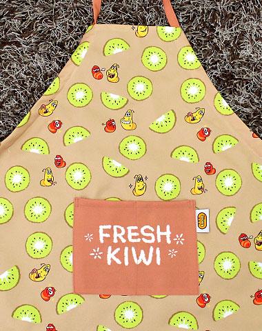 Larva apron kiwi