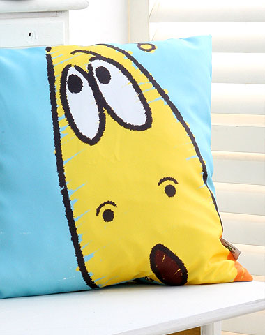 Larva cushion yellow